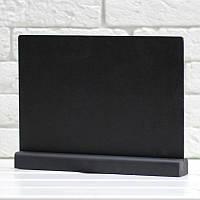 Менюхолдер меловой А4 горизонтальный черный