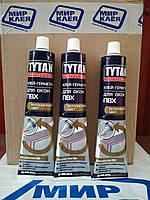 Клей для окон ПВХ Жидкий пластик Титан 200 мл.