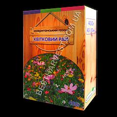 Семена газонной травы «Цветочный рай» 400 г