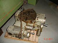 Стол глобусный для координатно-расточного станка