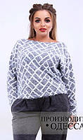 Брючный костюм женский недорого в интернет-магазине Minova ( р. 50-56 )