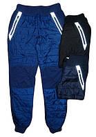 Комбинированые спортивные штаны c начесом для мальчиков ,F&D, 8-16 рр.