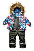 Зимний термо костюм (куртка с комбинезоном) для мальчика 1-2-3-4-5-6 года