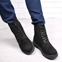Ботинки деми женские на шнурках Henry