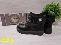 Женские зимние тимберленды черного цвета, 36 38 39 41р.