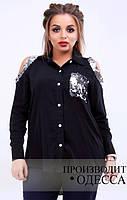 Рубашка женская недорого Minova в Украине России ( р. 46-52 )