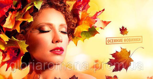 Оригинальные новинки сезона осень-зима! +Новые цвета.