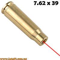 Лазерный патрон для холодной пристрелки калибра 7,62х39 (СКС, Форт, АК, АК-47, АКМ, 7.62, 7.62*39, 7,62)
