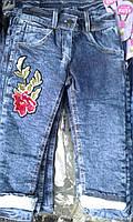 Стильные детские джинсы на девочку с вышивкой оптом