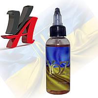 YoZ - Ukraine - Премиум жидкость для электронных сигарет