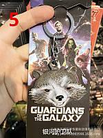 Брелок Реактивный Енот Стражи Галактики /Guardians of the Galaxy