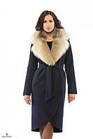 Зимнее пальто женское из кашемира с мехом Iceland Fox ТМ Mila Nova (синее)