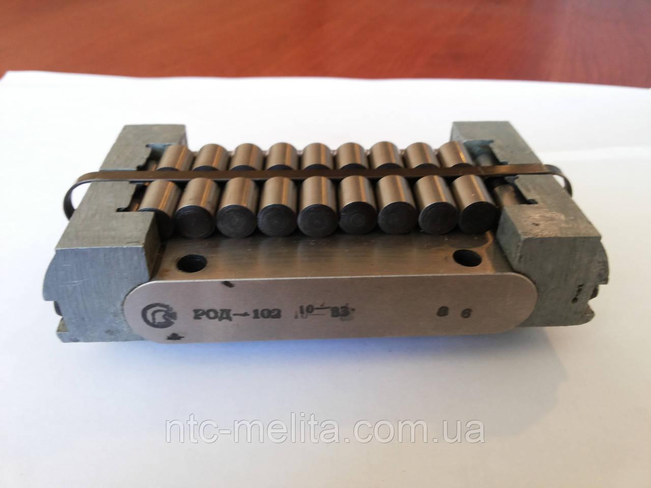 Роликовая опора РОД-102