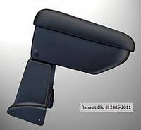 Подлокотник Armcik Стандарт Renault Clio III 2005-2014 / Symbol II 2008-2013