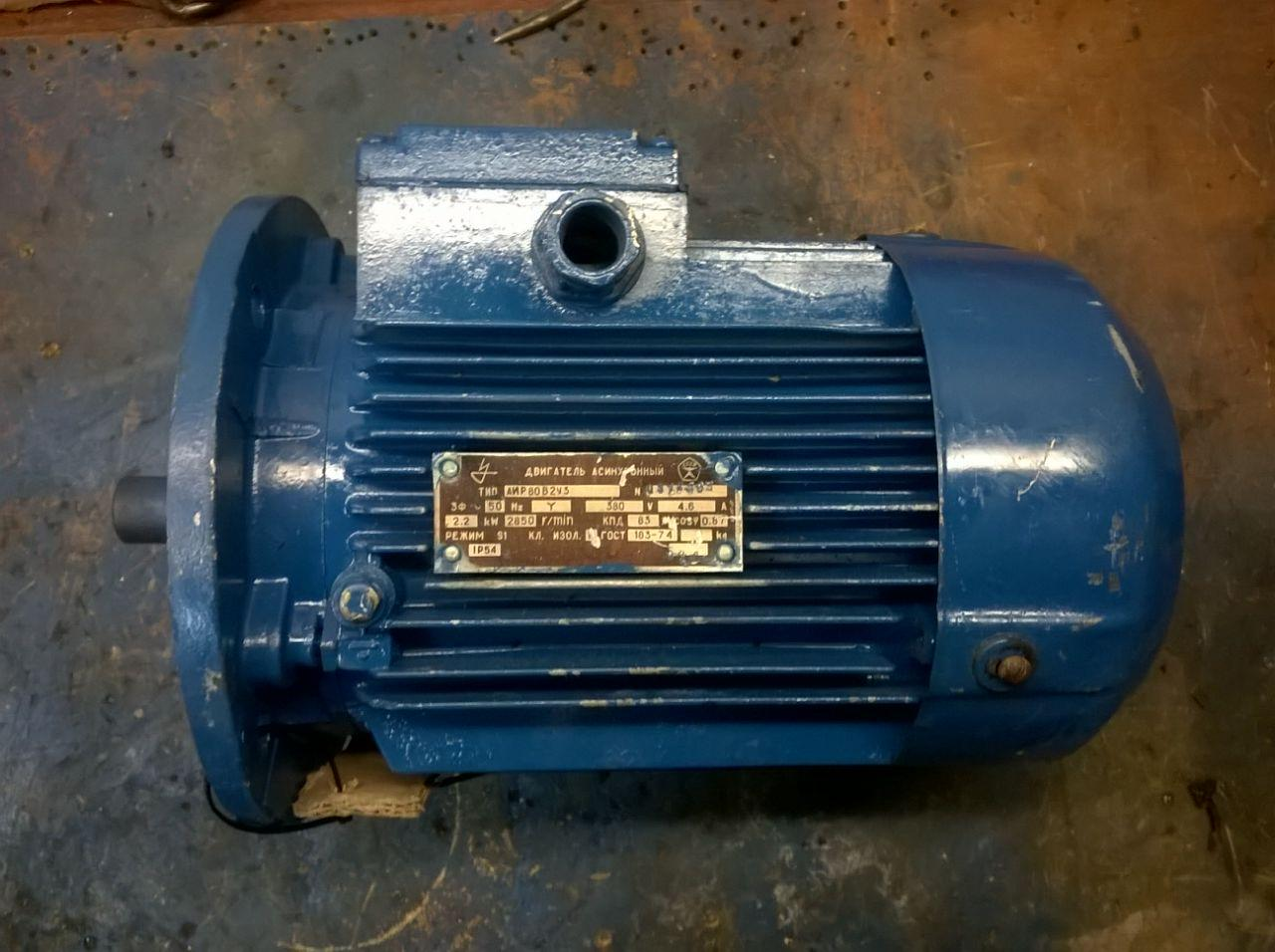 Электродвигатель АИР 80 В2 (2.2 кВт, 3000 об\мин)