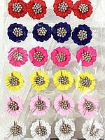 Серьги пуссеты цветок стразы( 12 пар)