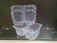 Тара полипропиленовая прозрачная 1100 мл под запайку с функцией вакуум / газ