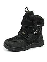 Детская зимняя обувь термо-ботинки B&G ZTE17-105 (Размеры: 33-38)