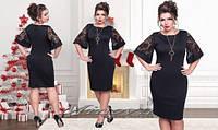 Красивое женское платье, батал