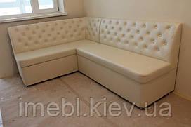 Кутовий диван для кухні (Молочний)