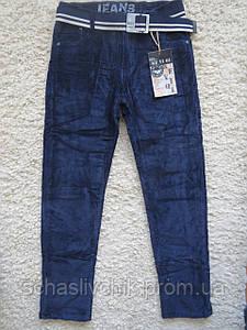 Зимние на флисе стильные вельветовые  брюки для мальчиков ,134-164 размер, Производитель Ke Yi Qi