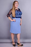 Романтика. Нарядное женское платье super size. Голубой+синий.