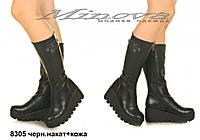 Женские зимние кожаные сапоги на цигейке (размеры 36-41)