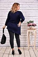 Женская ассиметричная туника 0612 цвет темно синий / размер 42-74, фото 4