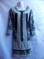 """Платье женское """"Meri"""" RS2-5021"""