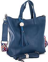 Женская сумка 8262 navy Little Pigeon Женские сумки, сумки оптом недорого купить в Одессе