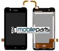 Оригинальный Дисплей (Модуль) + Сенсор (Тачскрин)  для HTC 210 Desire Dual Sim (черный)