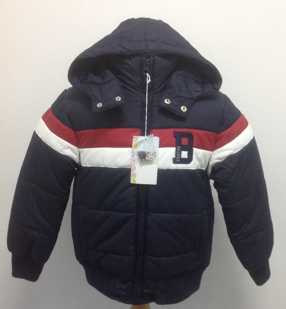 Куртка для мальчика синяя Bimbus итальянская спортивно стиля