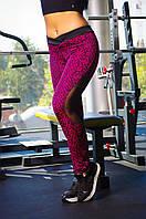 Лосины женские для спорта , Ткань . Дайвинг+серка 2 расцветки ,фото реал, хорошее качество вч №263