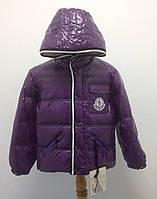 Куртка пуховая для девочки фиолетовая р.122