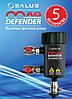 Проточный магнитный фильтр Salus MAG-Defender MD22A