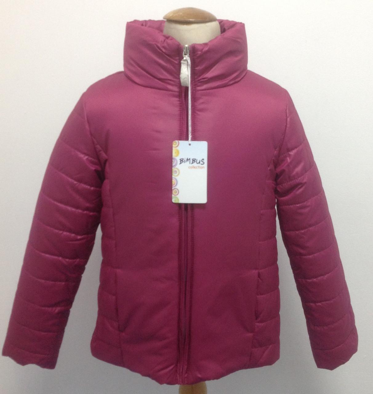 Куртка демисезонная для девочки итальянская Bimbus малиновая удлиненная на синтепоне