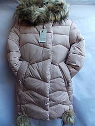 "Куртка женская теплая (48-54р) ""Meri"" RS2-5021"