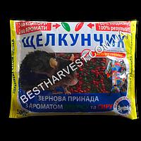 Щелкунчик зерно (красное+зеленое) 500 г микс, оригинал