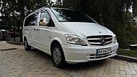 Аренда авто на свадьбу, пассажирские перевозки, 10 мест, от 250грн 063 443 98 03/Viber  096 244 87 96
