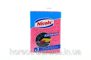 Nicols kitchenet 3 шт.