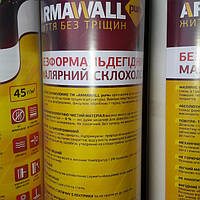 Безформальдегидный малярный стеклохолст Armawall pure 45-50