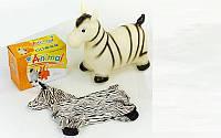Прыгун-зебра резиновый Animal Jumping 3003: костюм чехол в комплекте, 60х20х50см, от 1,5 лет