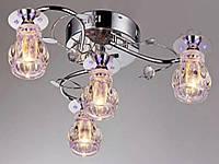Люстра галогенная на 4 лампочки с подсветкой