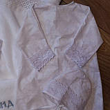 Комплект для хрещення дитини Сакура 3 предмета, фото 3
