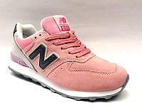 Кроссовки женские New Balance розовые 0013НБ
