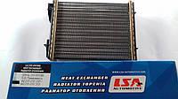 Радиатор отопителя ( печки ) ВАЗ  2121,21213,21214,Нива  LSA