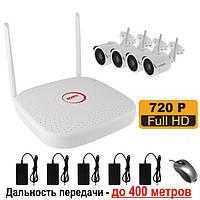 Беспроводный WiFi комплект на 4 камеры 1 Мп на 400 метров LONGSE WIFI2004PG1S100