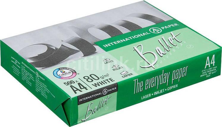 Бумага офисная Ballet Universal А4 80г/м2 500 листов Белая, фото 2