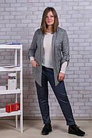 Женские штаны на меху Золото А922-1 5XL. Серые. Размер 50-56.