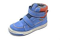Ботинки 040-3BM Royal Blue (размер 26 – длина 16,7см)